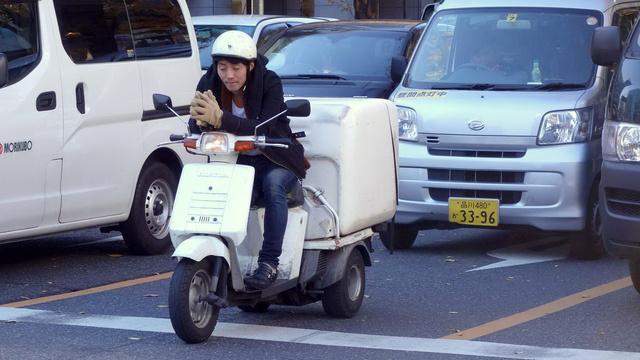 Imádom a Honda Gyrókat és Conppy-ket, tele van velük a város