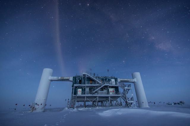 Az antarktiszi állomás