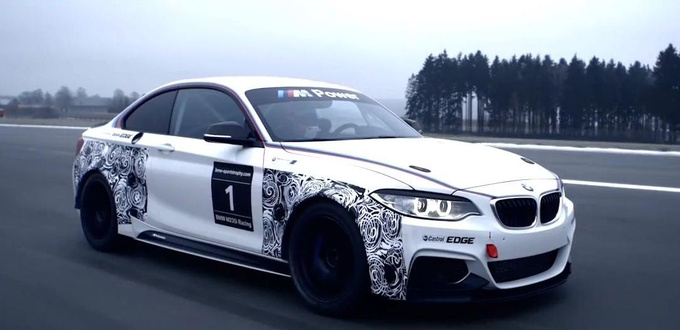BMW Has Launched Limited Edition Race Cars Before But If The Price Is Anything To Go By M235i Racing Bound Become Incredibly Popular