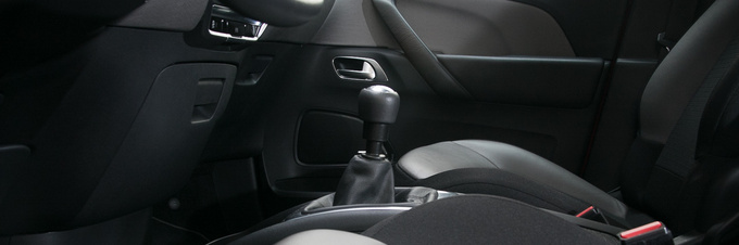 The gear lever sits relatively high