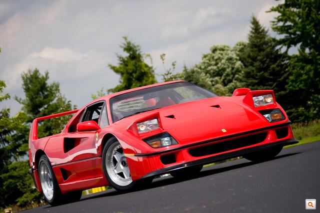 FerrariF40 pop-up lights