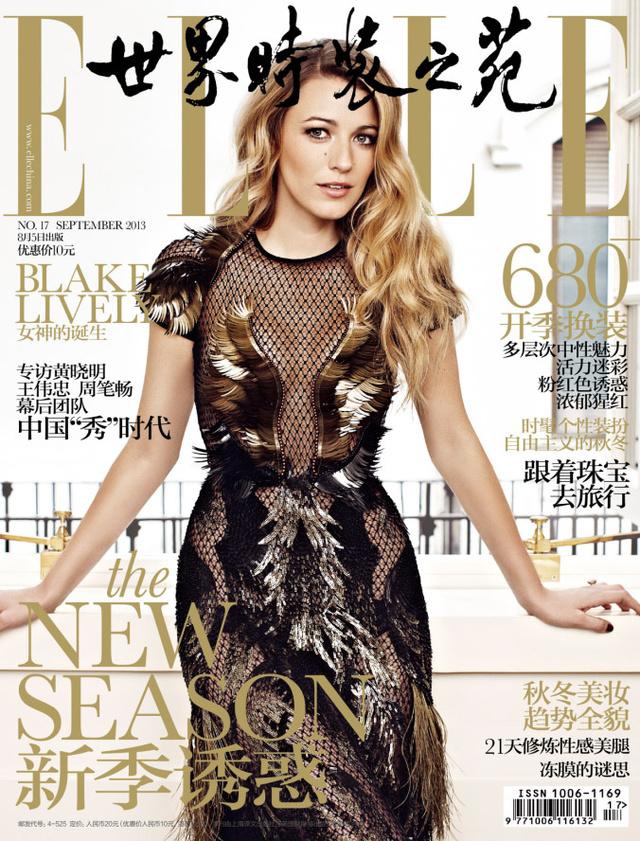 Blake Lively az Elle borítóján pózolt Gucciban.