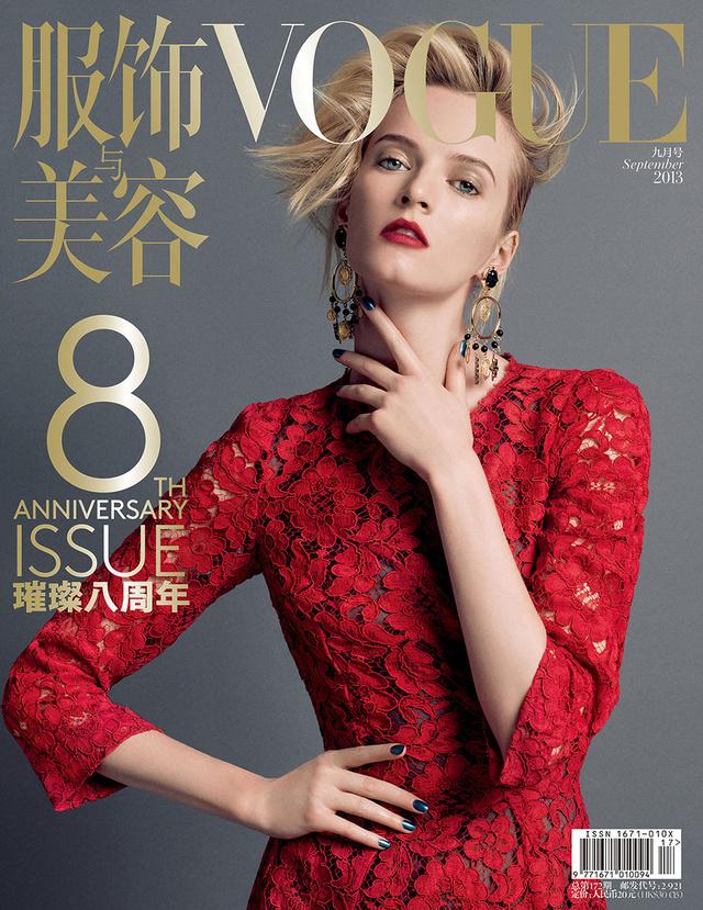 Daria Strokous a Vogue augusztusi címlapján feszít Dolce & Gabbana ruhában.