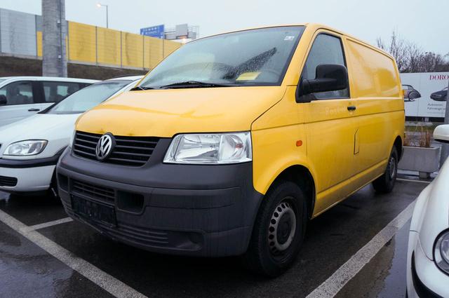 Postás Transporter: kikiáltási ár 900 euró, licit vége 3600 euró