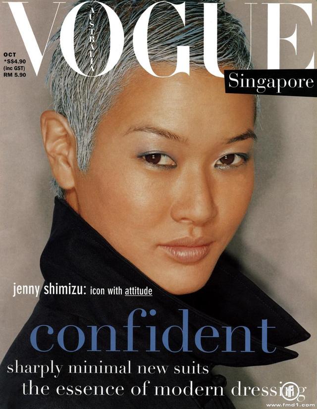 Jenny Shimizu a Vogue Singapore címlapján