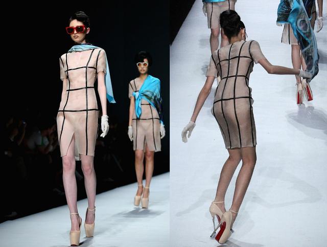 A nude Louboutin is kifogott egy modellen.