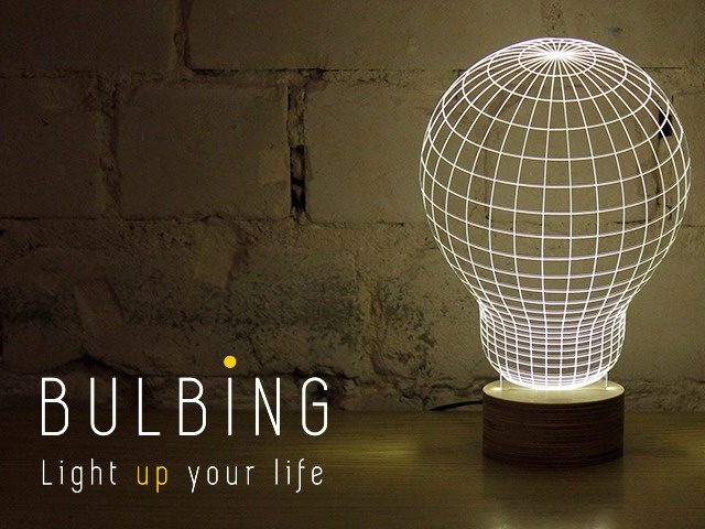 A Kickstarteren tűnt fel a tel avivi Cheha Studio LED lámpa kollekciójával.