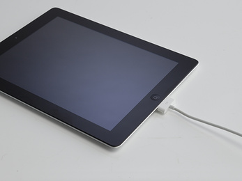 Ez kerül sokba egy eredeti iPad-töltőn