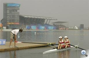 Sunji Olimpiai Evezős- és Kajakközpont
