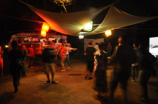 Fotó: Bánkitó Fesztivál 2011