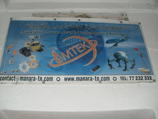 PA250325