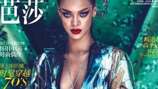 Rihanna megmutatta a fél seggét Kínának