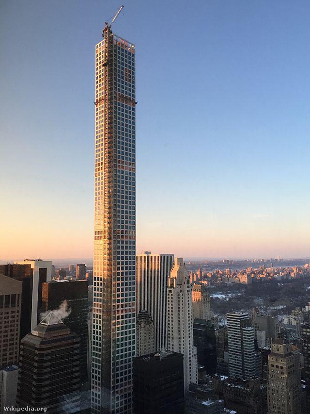 New York legújabb lakótornya