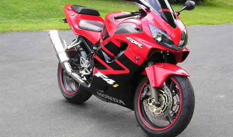 Milyen egy kezdő női motor?