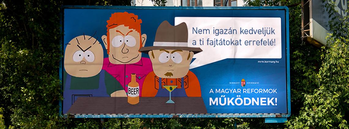 plakat kampany reformok 2015