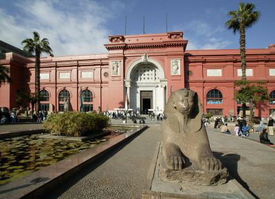 Egyiptomi Múzeum (Kairó)