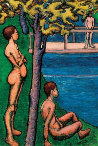 Tihanyi Lajos: Fürdőzők (1907) részlet