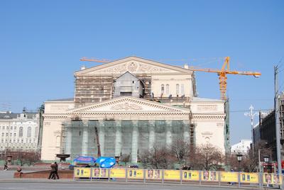 Bolsoj Tyeatr (Nagy Színház) felújítás közben