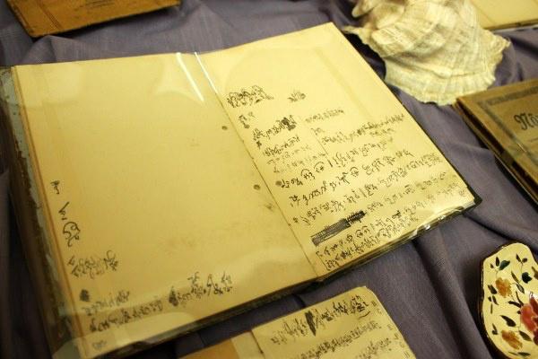 Gárdonyi-kéziratok