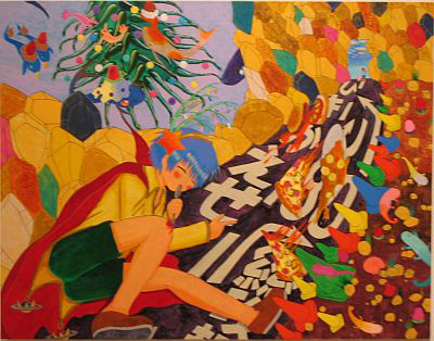 Mahomi Kunikata munkája