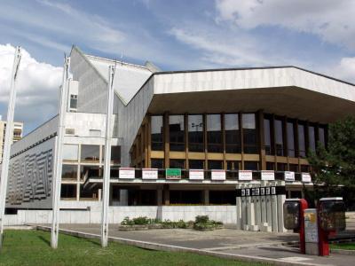 Győri Nemzeti Színház