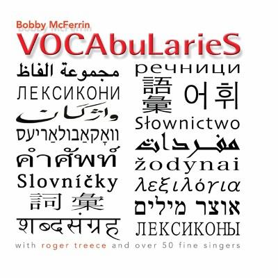 McFerrin: Vocabularies