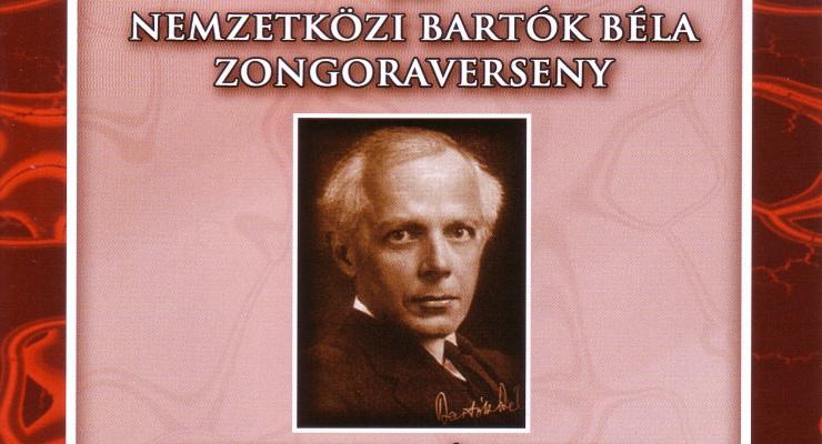 Nemzetközi Bartók Béla Zongoraverseny