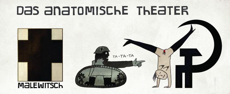 Milorad Krstić: Das Anatomische Theater (DAT) (Műcsarnok)
