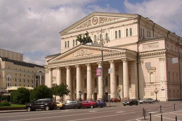 Az felújított Bolsoj épülete
