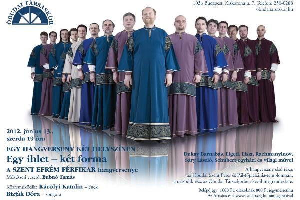 A Szent Efrém Férfikar Egy ihlet - két forma című koncertjének plakátja