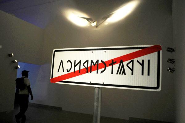 Műcsarnok: Mi a magyar? - fotó: Marton Szilvi