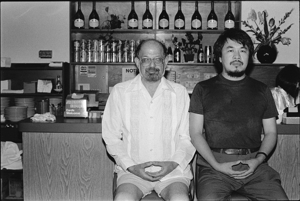 Aj Vej-vej: Lower East Side Restaurant, 1988 (Ernst Múzeum)