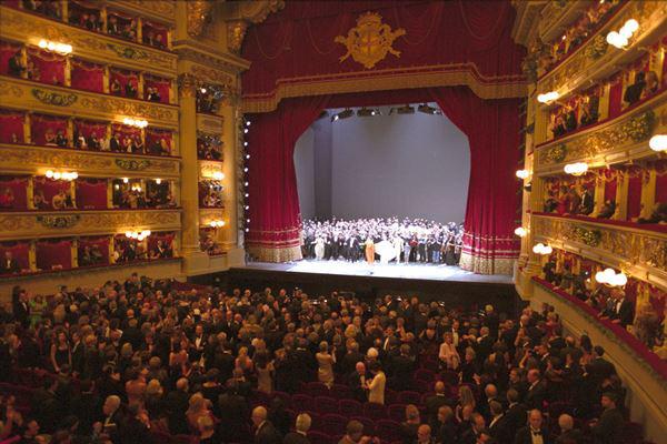 A Scala belső tere