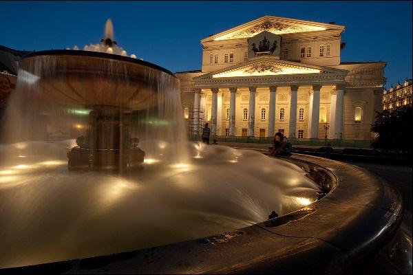 Bolsoj Színház - Moszkva