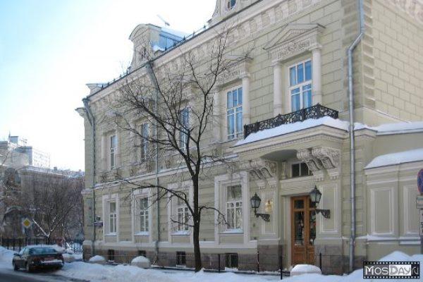 Moszkvai Magyar Intézeti
