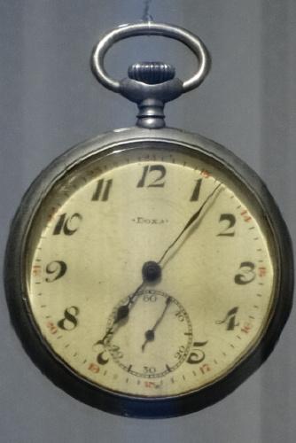 József Attila órája