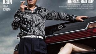 Szexuális erőszakra utaló címlappal okozott gigabotrányt a koreai Maxim