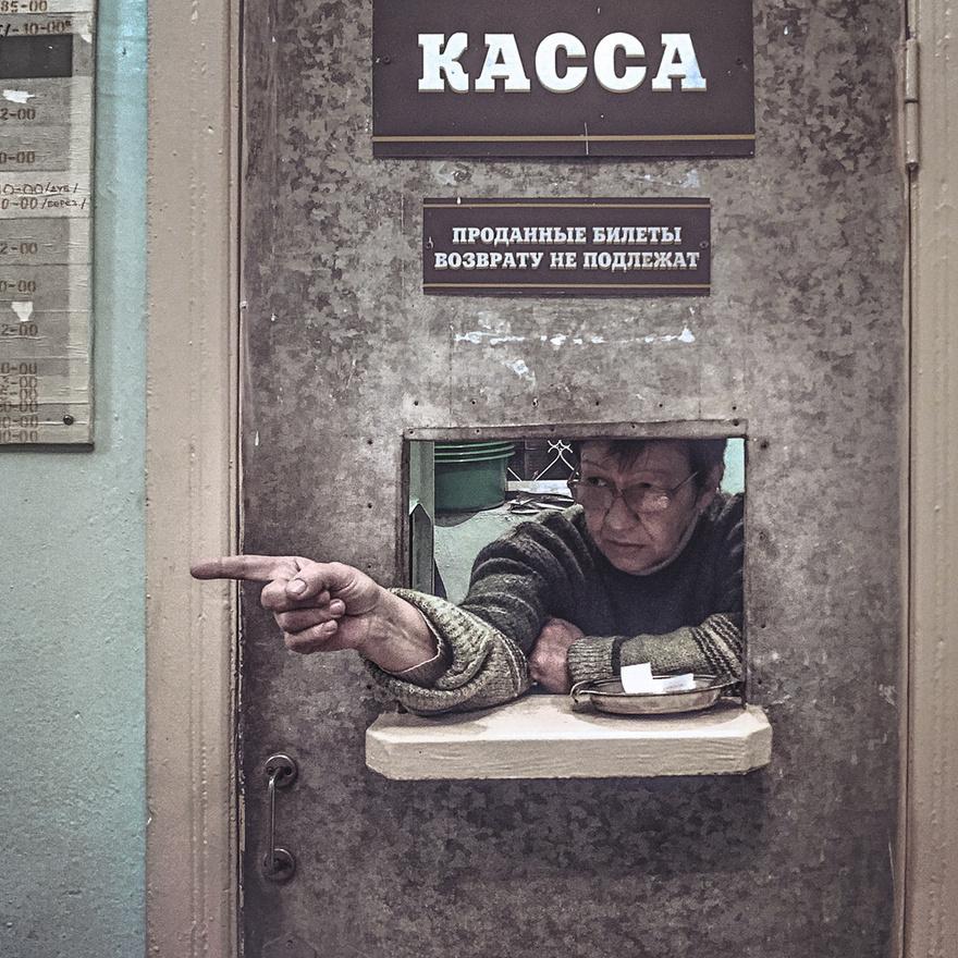 Kassza a pszkovi közfürdőben. A jegyeladó éppen azt magyarázza a vendégeknek, hogy az orosz szokások szerint a szaunázáshoz használt nyírfavesszőket a következő ablakban lehet megvenni.