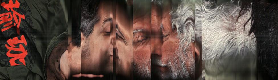 Apámmal, mobilscan, 2013.