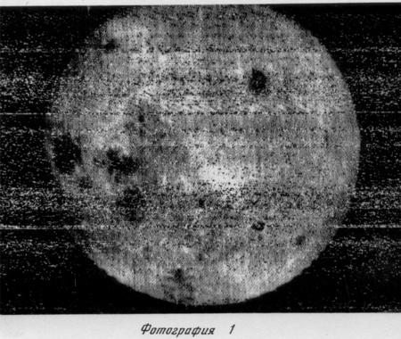 A Luna–3 egyik képe a Hold túlsó oldaláról