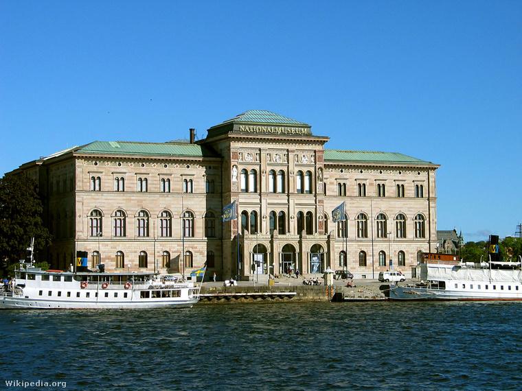 Nationalmuseum Stockholm