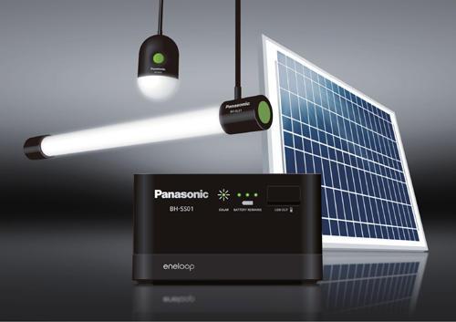 A Panasonic saját fejlesztésű Eneloop Solar Storeage-e.