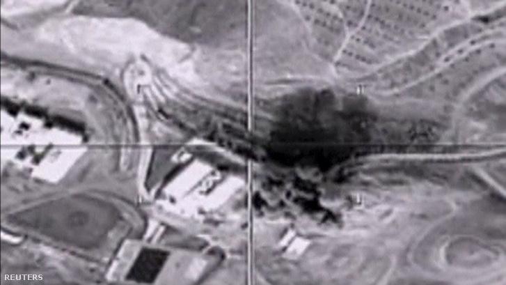 Az orosz hadsereg által közzétett felvétel az egyik tegnapi célpontról