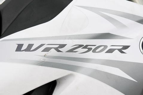 Létezik WR250X is - supermoto változatot is gyártanak a kis Yamahából
