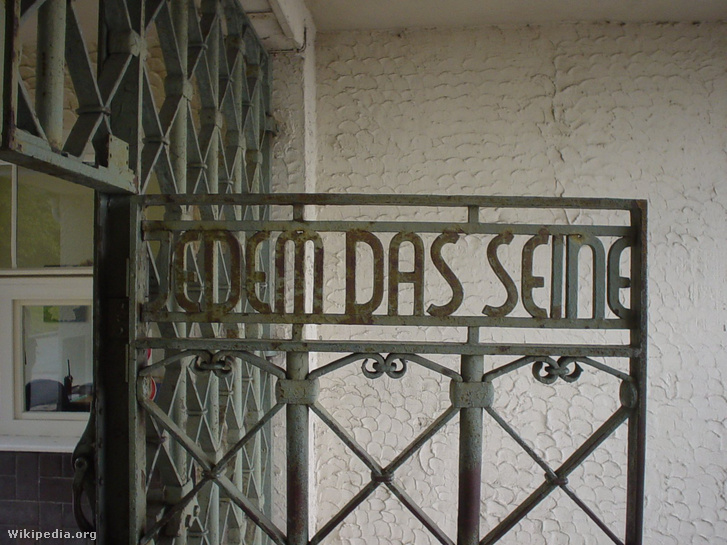 Gate KZ Buchenwald