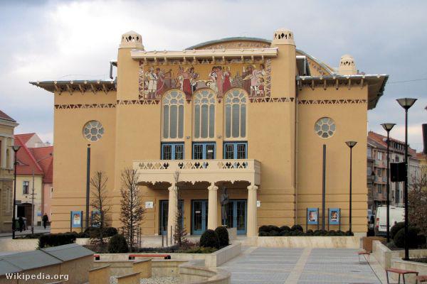 A Soproni Petőfi Színház épülete