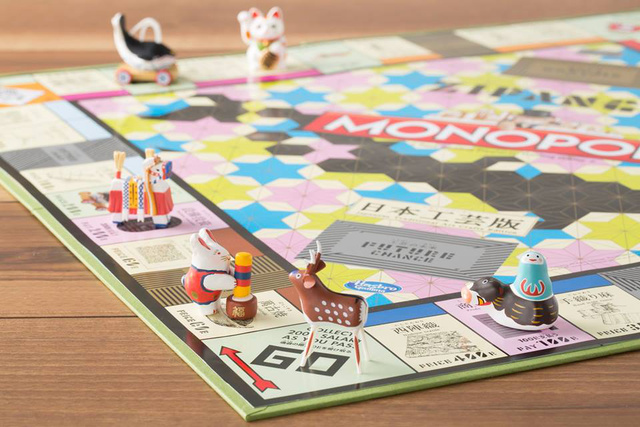 Japanese-Craft-Monopoly-1