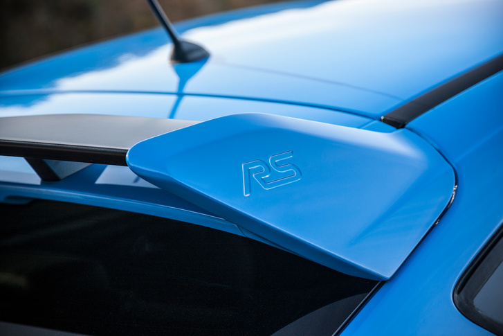 Miért is titkolnák, sok helyen ott az RS logó