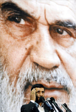 iran250