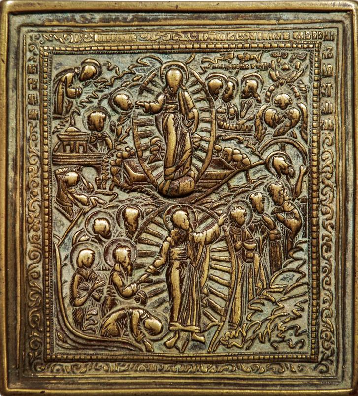 Krisztus pokolra szállása és feltámadása - Fémikon Múzeum. Pálos Sziklakolostor